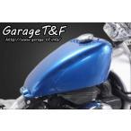 マグナ250/S(V-TWIN MAGNA) スポーツスタータンクキット ガレージT&F