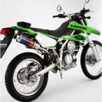 【セール特価】KLX250(BK-LX250S) SS300チタンマフラー アップタイプ スリップオン BEAMS(ビームス)