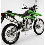【セール特価】KLX250(BK-LX250S) SS300ソニックマフラー アップタイプ フルエキ BEAMS(ビームス)