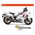 チタンスリップオン デュアル 400mm(スタンダードエンド) ASAHINA RACING(アサヒナレーシング) GSX1300R(隼)(08年〜)
