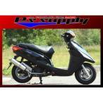 スタイナーマフラー P's SUPPLY(ピーズサプライ) アクシストリート(AXISTreet)(型式:EBJ-SE53J)
