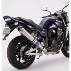 Yahoo!バイク用品・パーツのゼロカスタム【セール特価】ZRX1200 DAEG(ダエグ)09年〜(ZRT20D) R-EVO スリップオンマフラー ヒートチタン JMCA認定 BEAMS(ビームス)