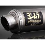 モンキー(MONKEY) 74〜06年 サイクロン GP-MAGNUM ST (チタンカバー) フルエキゾースト YOSHIMURA(ヨシムラ)