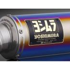 モンキー(MONKEY) 74〜06年 機械曲レーシングサイクロン GP-MAGNUM (ステンレス) STB (チタンブルーカバー) フルエキゾースト YOSHIMURA(ヨシムラ)