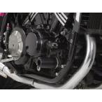 【セール特価】VMAX1200(〜08年) エンジンプロテクター 左右セット DAYTONA(デイトナ)