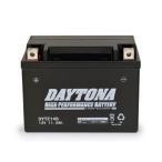 【セール特価】CB1100(10年〜) ハイパフォーマンス メンテナンスフリー バッテリー DYTZ14S(YTZ14S互換) DAYTONA(デイトナ)