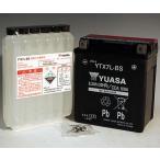 バンバン200(VANVAN) YTX7L-BS(YTX7L-BS互換)メンテナンスフリーバッテリー 液入り充電済 台湾ユアサ