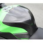 Ninja250(13〜17年) タンクエンド(中空モノコック構造)FRP製・白 MAGICAL RACING(マジカルレーシング)