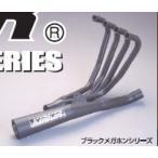 ゼファー400(ZEPHYR) 〜96年 MG Series メガホン SBタイプ ブラック KERKER(カーカー)
