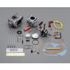 モンキー/ゴリラ(MONKEY) フィンガーフォロアー DOHC ボア&ストロークアップキット(124.8cc) DAYTONA(デイトナ)