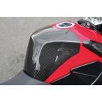 GSR750(10年〜) タンクエンド(中空モノコック構造)FRP製・白 MAGICAL RACING(マジカルレーシング)