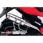 ロイヤルマフラースポーツタイプ ウイルズウィン(WirusWin) PGO G-MAX220