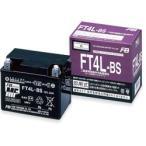 TT250R/レイド FT7B-4 液入充電済バッテリー メンテナンスフリー(YT7B-BS互換) 古河バッテリー(古河電池)
