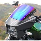 ZRX1200 DAEG(ダエグ)09年〜 ワイドアッパーカウル FRP製・黒 MAGICAL RACING(マジカルレーシング)