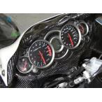 GSX1300R(隼)08年 カウルインナーパネル 綾織りカーボン製 MAGICAL RACING(マジカルレーシング)