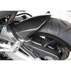 GSR400(06〜08年) リアフェンダー(チェーンガード付)綾織りカーボン製 MAGICAL RACING(マジカルレーシング)