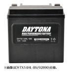 【セール特価】ハイパフォーマンス メンテナンスフリー バッテリー DYTX20HL-BS(純正65989-97C互換) DAYTONA(デイトナ)