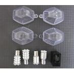 バンディット1250/S/F(07〜09/07〜11/10〜13年) 2色発光ウインカー&レンズセット クリアーレンズ ODAX(オダックス)