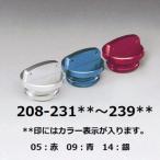 【セール特価】CRM250R/AR(89〜97年) オイルフィラーキャップ レッド(M20 P2.5) KIJIMA(キジマ)