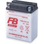 レブル250(REBEL)MC13 FB9L-B 液別開放型バッテリー(YB9L-B互換) 古河バッテリー(古河電池)