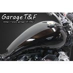 ドラッグスター1100/クラシック ストレッチタンクキット ガレージT&F