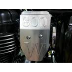 インジェクションカバー 大 AGRAS(アグラス) W800