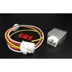6V シリコンレクチファイヤーからレギュレーター MINIMOTO(ミニモト) モンキー(MONKEY)