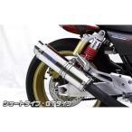 スリップオンマフラー ショートタイプ GTタイプ ウイルズウィン(WirusWin) CB400SF・SB【NC39】・【NC31】Version R/S