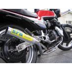 CBX400F(NC07) RPM-67Racing(レーシング)マフラー(ステンレスサイレンサーカバー)  RPM