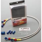 ボルトオンブレーキホースキット フロント用 Wダイレクト アルミ ACパフォーマンスライン XJR400R(01〜07年)