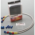 ボルトオンブレーキホースキット リア用 アルミ ACパフォーマンスライン XJR400R(01〜07年)