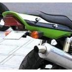 ZRX1100 フェンダーレスキット シルバー MORIYAMA(モリヤマエンジニアリング)