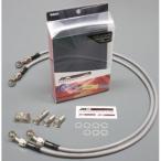 ボルトオンブレーキホースキット フロント用 Sダイレクト メッキ ACパフォーマンスライン ドラッグスター400(DRAGSTAR)EXTREME