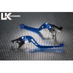 バルカン1500(VULCAN) GPタイプ ロングアルミビレットレバーセット(ブルー) U-KANAYA