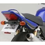 【セール特価】フェンダーレスキット(スリムリフレクター付属) DAYTONA(デイトナ) CB400SF・SB(NC39・NC42)