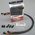 ボルトオンブレーキホースキット フロント用 Wダイレクト BK/GD ACパフォーマンスライン XJR1300 STD(00〜10年)