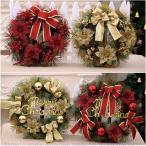 クリスマスリース 40cm クリスマス 花輪 ドア 玄関 庭園 壁飾り ガーランド オーナメント デラックスリース かわいい ナチュラルリース 部屋飾り 北欧風