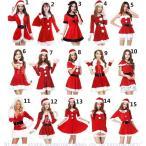 クリスマス レディース 衣装  サンタ コスプレ サンタクロース パーティードレス 仮装 コスチューム マント ポンチョ 可愛い 長袖 安い