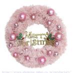クリスマス花輪 クリスマスリース ドアリース ドア店舗 玄関 庭園 部屋 壁飾り ガーランド バラ 人工造花 飾り デラックスリース 北欧風 ピンク 30405060cm