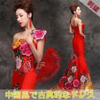 チャイナドレス ロング 花嫁 二次会用ドレス パーティードレス イブニングドレス ロングドレス カラードレス シングルショルダー 編み上げ 赤