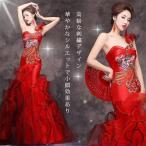 花嫁ドレス ウェディングドレス ウエディングドレス 二次会 パーティードレス イブニングドレス キャバ嬢ドレス ロングドレス カラードレス 赤