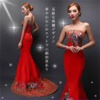 チャイナドレス パーティードレス イブニングドレス 二次会 ロングドレス カラードレス 紫 マーメイド 人魚ライン