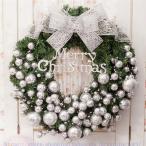 クリスマスリース 30cm 40cm クリスマス 花輪 ドア 玄関 庭園 壁飾り ガーランド オーナメント 人工造花 デラックスリース ナチュラルリース 部屋飾り 北欧風