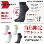 【アウトレット】ゼロフィット ナノバイト 5本指 ゴルフ ランニング スポーツ ソックス ショート 男女兼用 イオンスポーツ ZEROFIT 靴下 ネコポス便可能