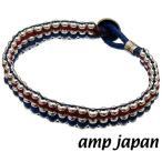 amp japan アンプジャパン 15AH-420TRC メタル ビーズ ブレイド ブレスレット ブレード レザー 調 編みこみ ワックス コード