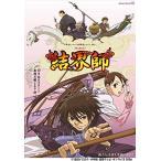 結界師 1 (DVD) 新品