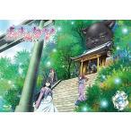 あまんちゅ! ~あどばんす~ 第3巻(数量限定生産) (Blu-ray) 新品