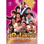 R-1ぐらんぷり2013 (DVD) 新品