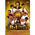 R-1ぐらんぷり2009(DVD) 新品