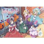 あまんちゅ! ~あどばんす~ 第2巻(数量限定生産) (Blu-ray) 新品